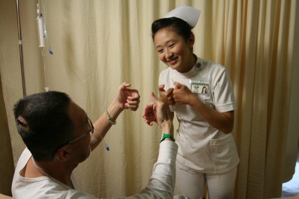 Image by Tzu Chi Hospital.jpg